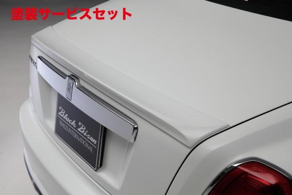★色番号塗装発送Rolls-Royce Ghost ロールス ロイス ゴースト | トランクスポイラー / リアリップスポイラー【ヴァルド】【C】ROLLS ROYCE GHOST Sports Line Black Bison Edition 2010y~ トランクスポイラー カーボン