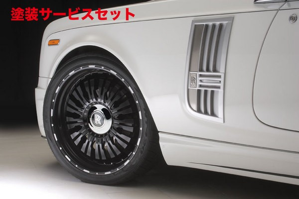 ★色番号塗装発送Rolls-Royce Phantom ロールス ロイス ファントム | フロントフェンダー / (交換タイプ)【ヴァルド】【C】ROLLS-ROYCE PHANTOM Drophead Coupe Sports Line Black Bison Edition 07y~ FENDER PANEL