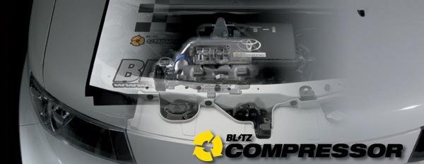 QNC20 bB | スーパーチャージャー / キット【ブリッツ】COMPRESSOR SYSTEM bB QNC20 [K3-VE]