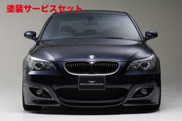 ★色番号塗装発送BMW 5 Series E60/E61 | フロントバンパー【ヴァルド】【X】BMW 5serise SEDAN E60 Msoprts (04y~07y/07y~) Sports Line M5 Look Bumper Type フロントバンパー