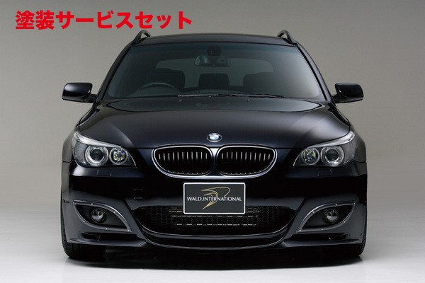 ★色番号塗装発送BMW 5 Series E60/E61 | フロントバンパー【ヴァルド】【X】BMW 5serise TOURING E61 Msoprts (04y~07y/07y~ ) Sports Line M5 Look Bumper Type フロントバンパー