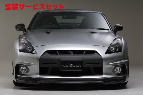 ★色番号塗装発送GT-R R35 | フロントバンパー【ヴァルド】【E】GT-R R35 Sports Line フロントバンパー(バンパ-本体 アンダ-カバ-FRP製)GC F/LIP SDはWET カーボン FOG・ネット付