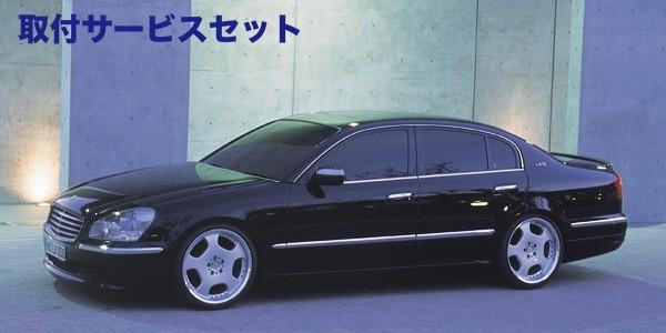 【関西、関東限定】取付サービス品F50 シーマ | エアロ 3点キットC / ( FRハーフタイプ )【ヴァルド】【X】シーマ F50 EXECUTIVE LINE エアロ3点セット H13/2~ H20.1
