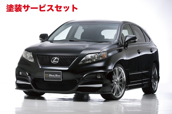 ★色番号塗装発送レクサス RX | エアロ 4点キット【ヴァルド】【C】LEXUS RX350/450h GGL10/15/16W Sports Line Black Bison Edition(H21/1~H24/4) KIT PRICE (F/S/R/RG/S)
