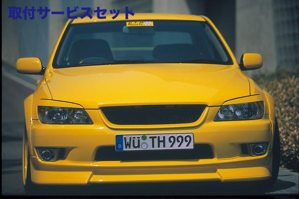 【関西、関東限定】取付サービス品アルテッツア | フロントグリル【ヴァルド】【X】アテンザ 10 SPORTS LINE (EXCHANGE) フロントグリル H10/10~H17/8