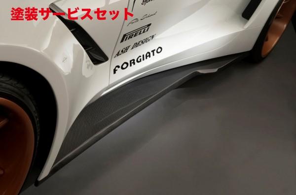 ★色番号塗装発送Chevrolet Corvette C7 | サイドステップ【ウィンコーポレーション】Corvette C7 サイドスポイラー FRP