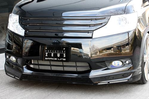 フロントハーフ【エクスクルージブ ゼウス】ステップワゴン 【 GRACE LINE 】 フロントハーフスポイラー NH731P塗装済   STEP WGN (RK1.2) G.L.Li 前期 2009/10 - 2012/3