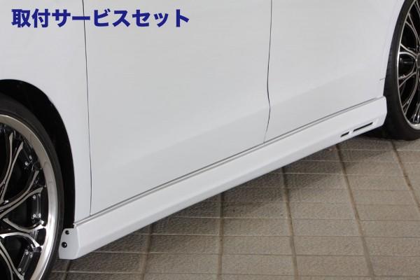 【関西、関東限定】取付サービス品サイドステップ【エクスクルージブ ゼウス】ステップワゴン 【 GRACE LINE 】 サイドステップ NH731P塗装済 | STEP WGN (RK1.2) G.Li 後期 2012/4 - 2015/3