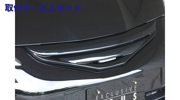 【関西、関東限定】取付サービス品フロントグリル【エクスクルージブ ゼウス】フィット 【 SMART LINE 】 フロントグリル NH731P塗装済 | FIT(GE6.7.8.9) 前期 2007/10 - 2010/9