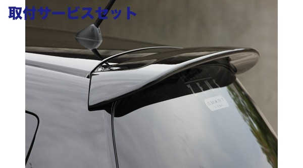 【関西、関東限定】取付サービス品リアウイング / リアスポイラー【エクスクルージブ ゼウス】フィット 【 SMART LINE 】 リアウイング NH624P塗装済 | Fit (GE6.7.8.9/GP1) 後期 2010/10 - 2013/8