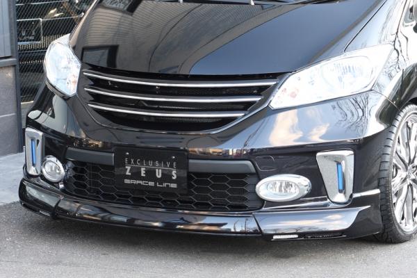 フロントハーフ【エクスクルージブ ゼウス】フリード 【 GRACE LINE 】 フロントハーフスポイラー(LED付属) NH788P塗装済 | FREED(GB3.4/GP3) G Aero / HYBRID 中期 2011/10 - 2014/3