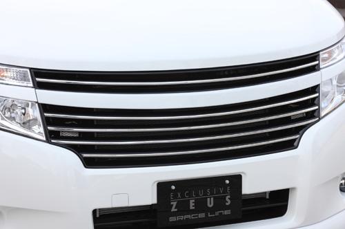 フロントグリル【エクスクルージブ ゼウス】GRACE LINE フロントグリル QAB塗装済 エルグランド E52 2010/8 -