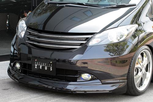 フロントハーフ【エクスクルージブ ゼウス】フリード 【 GRACE LINE 】 フロントハーフスポイラー NH624P塗装済 | FREED (GB3.4) 前期 2008/5 - 2011/9