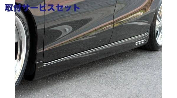 【関西、関東限定】取付サービス品サイドステップ【エクスクルージブ ゼウス】フリード 【 GRACE LINE 】 サイドステップ NH624P塗装済 | FREED (GB3.4) 前期 2008/5 - 2011/9