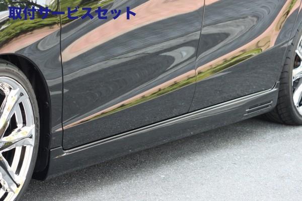 【関西、関東限定】取付サービス品サイドステップ【エクスクルージブ ゼウス】フリード 【 GRACE LINE 】 サイドステップ PB81P塗装済 | FREED (GB3.4) 純正エアロ付き車除く 中期 2011/10 - 2014/3