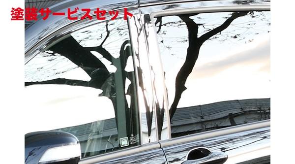 ★色番号塗装発送ピラー【エクスクルージブ ゼウス】フリード 【 GRACE LINE 】 ステンレスピラー 6ピース ステンレス製 | FREED(GB3.4/GP3) G Aero / HYBRID 中期 2011/10 - 2014/3