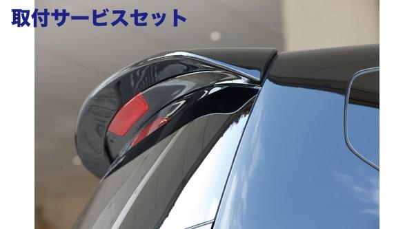 【関西、関東限定】取付サービス品リアウイング / リアスポイラー【エクスクルージブ ゼウス】オデッセイ 【 GRACE LINE 】 リアウイング NH624P塗装済 | ODYSSEY (RB3/4) 2008/11 - 2013/10