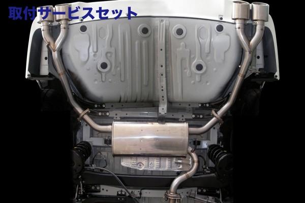 【関西、関東限定】取付サービス品ステンマフラー【エクスクルージブ ゼウス】エスティマ 【 GRACE LINE 】 エキゾーストシステム 4本出し(2400cc、2WD) | ESTIMA(ACR/GSR)AERAS用 中期 2008/12 - 2012/4