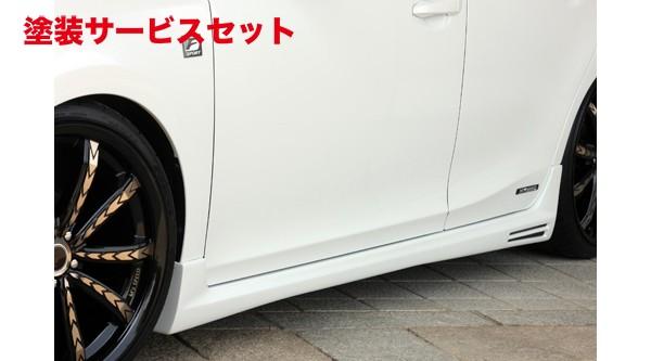 ハウジング TV 『汎用品』 デイズ with with 150 (Left) ランプ (海外取寄せ品) Sharp XG-PH50X