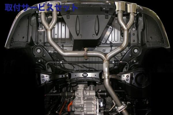 【関西、関東限定】取付サービス品ステンマフラー【エクスクルージブ ゼウス】レクサス 【 LUV LINE 】 エキゾーストシステム左右4本出し 450 2WD/4WD | LEXUS RX RX450h (GYL1#W) 前期 2009/4 - 2012/3