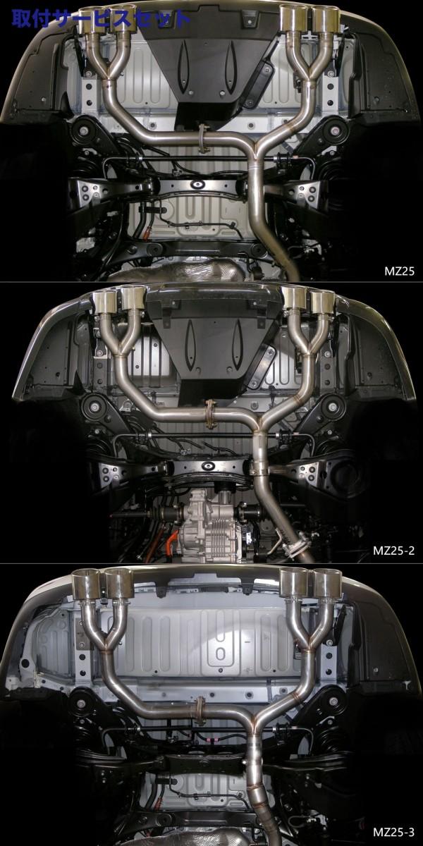 【関西、関東限定】取付サービス品ステンマフラー【エクスクルージブ ゼウス】レクサス 【 LUV LINE 】 エキゾーストシステム左右4本出し 450 2WD/4WD | LEXUS RX RX450h(GYL1#W)/RX350 (GGL1#W) RX270 (AGL10W) (F SPORT、エアロバンパー付車) 後期 2012/4