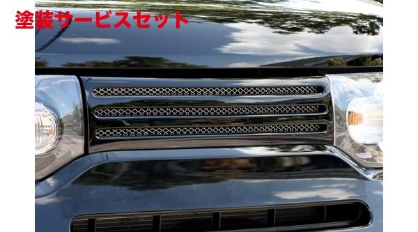★色番号塗装発送フロントグリル【エクスクルージブ ゼウス】キューブ 【 SMART LINE 】 フロントグリル QX1 塗装済 | CUBE(Z12) 2008/11 -