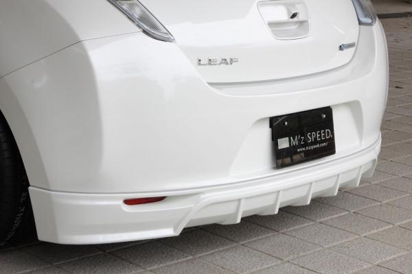 リアバンパーカバー / リアハーフ【エクスクルージブ ゼウス】リーフ 【 GLMRS LINE 】 リアアンダースポイラー 未塗装品 | LEAF(ZEO/AZEO) 2010/12 -
