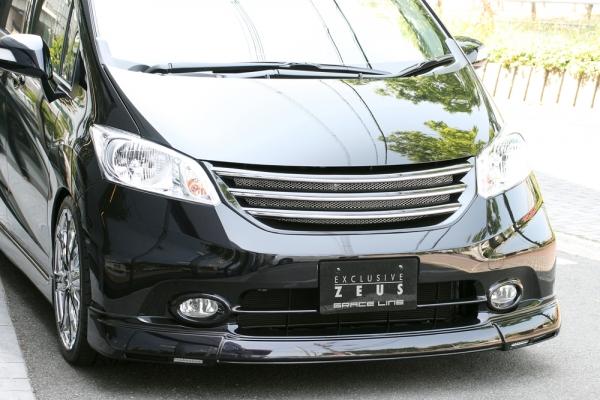 フロントハーフ【エクスクルージブ ゼウス】フリード 【 GRACE LINE 】 フロントハーフスポイラー(LED付属) NH788P塗装済 | FREED (GB3.4) 純正エアロ付き車除く 中期 2011/10 - 2014/3