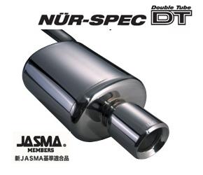 CR30/40 エスティマ | ステンマフラー【ブリッツ】エスティマ ACR/MCR 30/40 NUR-SPEC DT マフラー MCR30W 用