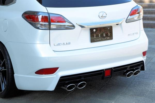 リアバンパーカバー / リアハーフ【エクスクルージブ ゼウス】レクサス 【 LUV LINE 】 リアアンダースポイラー 212塗装済   LEXUS RX RX450h(GYL1#W)/RX350 (GGL1#W) RX270 (AGL10W) (F SPORT、エアロバンパー付車) 後期 2012/4 - 2015/9