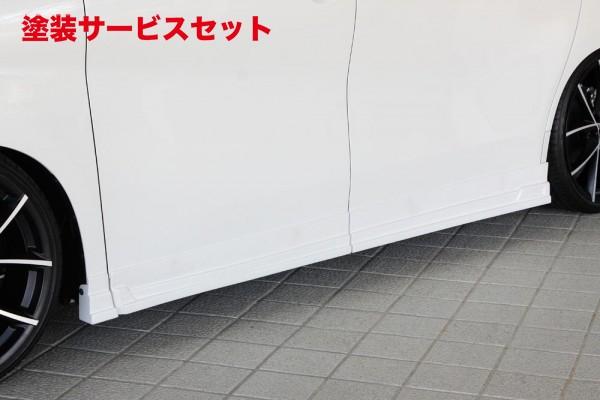 ★色番号塗装発送サイドステップ【エクスクルージブ ゼウス】ヴェルファイア 【 GRACE LINE 】 サイドステップ 未塗装品 | VELLFIRE (GGH・AGH・AYH) Executive Lounge/VL/V/X HYBRID Executive Lounge/HYBRID V/X 2015/1 -