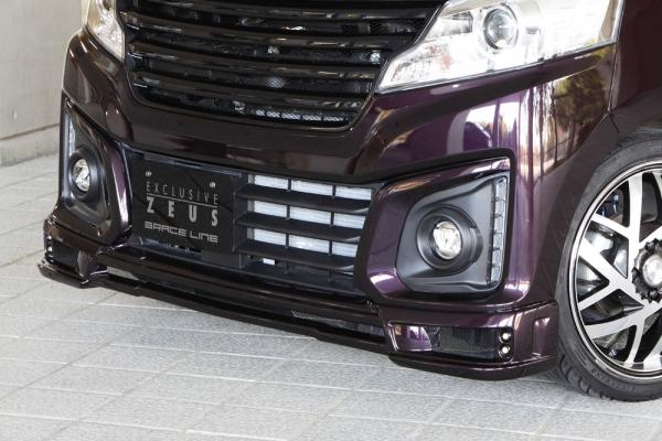 フロントハーフ【エクスクルージブ ゼウス】スペーシア カスタム 【 GRACE LINE 】 フロントハーフスポイラー(LED付属) ZVH塗装済品 | SPACIA CUSTOM (MK42S) MC後 2015/5 -