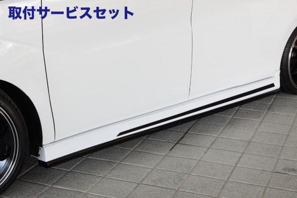 【関西、関東限定】取付サービス品サイドステップ【エクスクルージブ ゼウス】ステップワゴン スパーダ 【 GRACE LINE 】 サイドステップ 未塗装品   STEP WGN SPADA (RP3/4) 2015/4 -