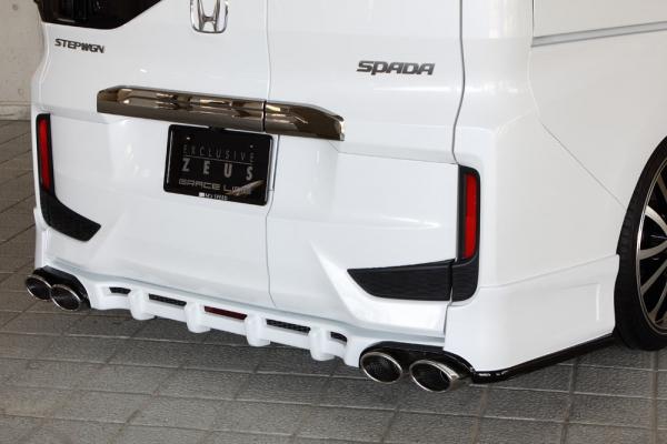 リアバンパーカバー / リアハーフ【エクスクルージブ ゼウス】ステップワゴン スパーダ 【 GRACE LINE 】 リアアンダースポイラー 未塗装品 | STEP WGN SPADA (RP3/4) 2015/4 -