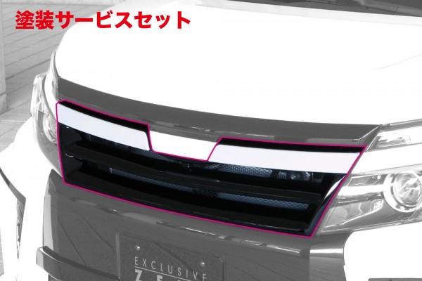 ★色番号塗装発送フロントグリル【エクスクルージブ ゼウス】GRACE LINE フロントグリル 未塗装品 ヴォクシー ZRR80W ZS grade 2014/1- ZWR80W HYBRID ZS 2016/1-