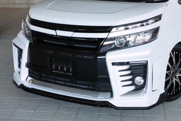 フロントハーフ【エクスクルージブ ゼウス】GRACE LINE フロントハーフスポイラー LED付属 未塗装品 ヴォクシー ZRR80W ZS grade 2014/1- ZWR80W HYBRID ZS 2016/1-