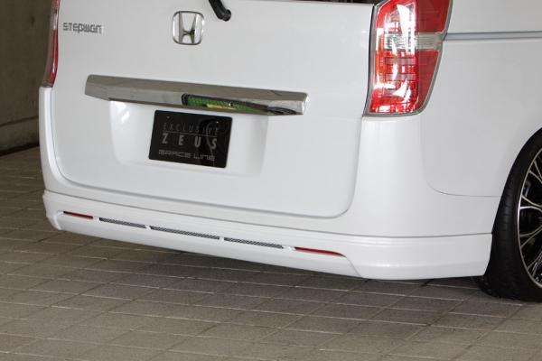リアバンパーカバー / リアハーフ【エクスクルージブ ゼウス】ステップワゴン 【 GRACE LINE 】 リアアンダースポイラー NH788P塗装済 | STEP WGN (RK1.2) G.Li 後期 2012/4 - 2015/3