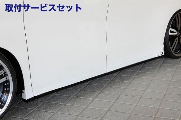 【関西、関東限定】取付サービス品サイドステップ【エクスクルージブ ゼウス】アルファード 【 GRACE LINE 】 サイドステップ 未塗装品 | ALPHARD (GGH/AGH/AYH) SA/S grade HYBRID SR 2015/1 -