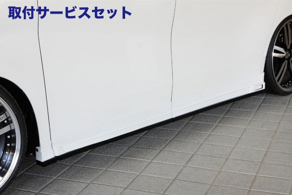 【関西、関東限定】取付サービス品サイドステップ【エクスクルージブ ゼウス】アルファード 【 GRACE LINE 】 サイドステップ 070塗装済 | ALPHARD (GGH/AGH/AYH) SA/S grade HYBRID SR 2015/1 -