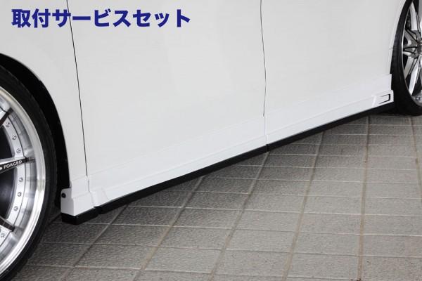 【関西、関東限定】取付サービス品サイドステップ【エクスクルージブ ゼウス】ヴェルファイア 【 GRACE LINE 】 サイドステップ 202塗装済 | ヴェルファイア (GGH・AGH・AYH) ZA / Z grade/HYBRID ZR 2015/1 -