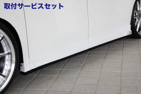【関西、関東限定】取付サービス品サイドステップ【エクスクルージブ ゼウス】ヴェルファイア 【 GRACE LINE 】 サイドステップ 2色塗り分け塗装済 | ヴェルファイア (GGH・AGH・AYH) ZA / Z grade/HYBRID ZR 2015/1 -