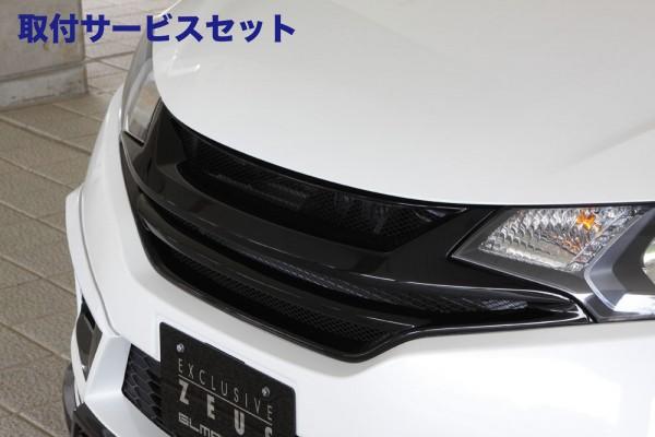【関西、関東限定】取付サービス品フロントグリル【エクスクルージブ ゼウス】フィット 【 GLMRS LINE 】 フロントグリル NH731P塗装済 | FIT (GP5/GK3.5) HYBRID/13G/15X (RS・HYBRID Sパッケージ・13G Sパッケージ 除く) 2013/9 -