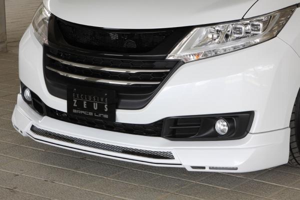 フロントハーフ【エクスクルージブ ゼウス】オデッセイ 【 GRACE LINE 】 フロントスポイラー(LED付属) NH731P塗装済 | ODYSSEY (RC1/2) (G / B / G・EX) 2013/11 -