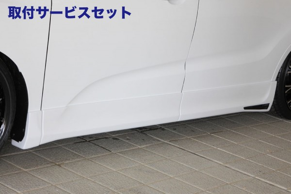 【関西、関東限定】取付サービス品サイドステップ【エクスクルージブ ゼウス】オデッセイ 【 GRACE LINE 】 サイドステップ 2色塗り分け塗装済 | ODYSSEY (RC1/2) (G / B / G・EX) 2013/11 -