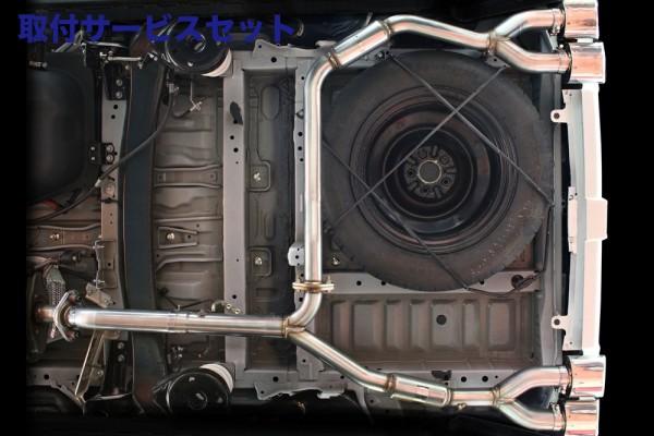 【関西、関東限定】取付サービス品ステンマフラー【エクスクルージブ ゼウス】アルファード 【 GRACE LINE 】 エキゾーストシステム左右4本だし (MZ41) 2.4L 2WD/4WD、ハイブリッド   ALPHARD (GGH/ANH) 前期 2008/5 - 2011/10