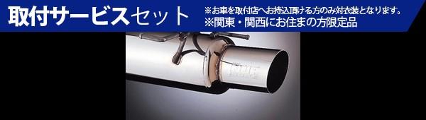 【関西、関東限定】取付サービス品100 クレスタ | ステンマフラー【ブリッツ】クレスタ JZX100 NUR-SPEC RX マフラー 排気温度センサー無