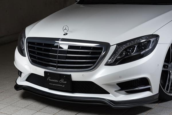 フロントハーフ【エクスクルージブ ゼウス】メルセデスベンツ 【 Prussian Blue 】 フロントハーフスポイラー 未塗装品 | Mercedes Benz S-Class W222 S300h(long除く) AMG Line 2013/10 -