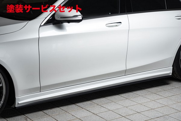 ★色番号塗装発送サイドステップ【エクスクルージブ ゼウス】メルセデスベンツ 【 Prussian Blue 】 サイドステップ 未塗装品 | Mercedes Benz S-Class W222 S300h(long除く) AMG Line 2013/10 -