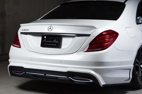 リアバンパーカバー / リアハーフ【エクスクルージブ ゼウス】メルセデスベンツ 【 Prussian Blue 】 リアアンダースポイラー 未塗装品 | Mercedes Benz S-Class W222 S300h(long除く) AMG Line 2013/10 -