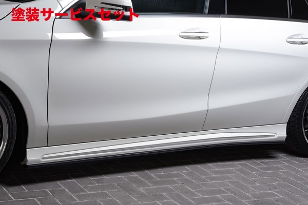 ★色番号塗装発送サイドステップ【エクスクルージブ ゼウス】メルセデスベンツ 【 Prussian Blue 】 サイドステップ 未塗装品 | Mercedes Benz CLA-Class Shooting Brake X117 CLA180 Shooting Brake Sports 2016/8 -